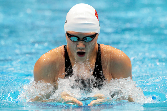 Shiwen Ye of China competes in heat 5 of the Women's 200m Individual Medley