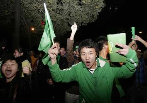 Soccer fans in China