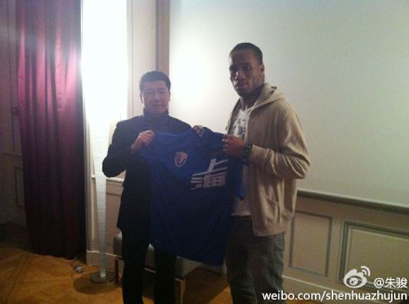 Drogba joined Anelka at Shanghai Shenhua