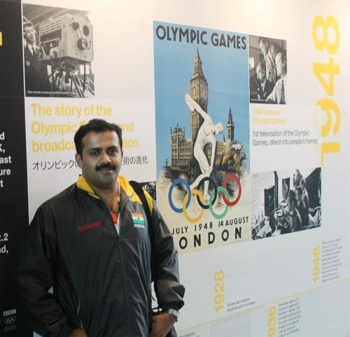 Hari Shankar Varma