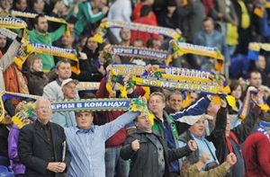 FC Metalist supporters