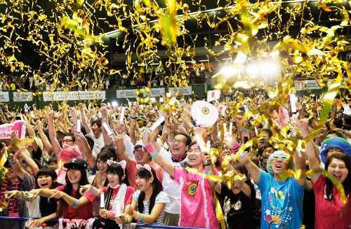 esidents of Olympic bid city Tokyo celebrate after the announcement of the 2020 Summer Olympic Games
