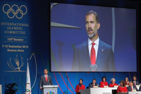 Prince Felipe of Spain speaks during the presentation by the Madrid 2020 bid committee to host the 2020 Summer Olympic Games