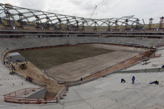 A view of the construction of stadium