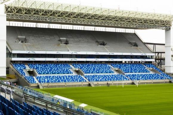 The interior of Arena Pantanal soccer stadium is pictured as it undergoes construction in Cuiaba