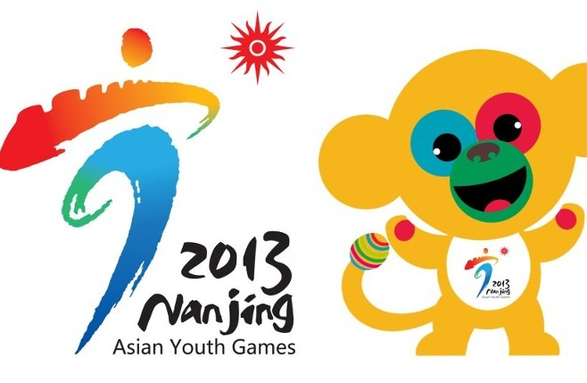 Nanjing Youth Asian Games