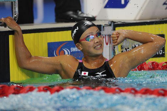 Kanako Watanabe of Japan celebrates winning the Women's 200m Breaststroke Final