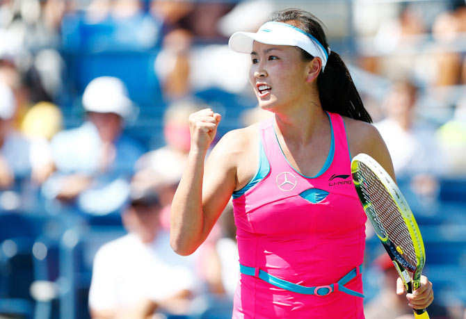 Shuai Peng of China reacts after defeating Agnieszka Radwanska of Poland in their US Open match at the USTA Billie Jean King National Tennis Center in the Flushing neighborhood of the Queens borough of New York City on Wednesday