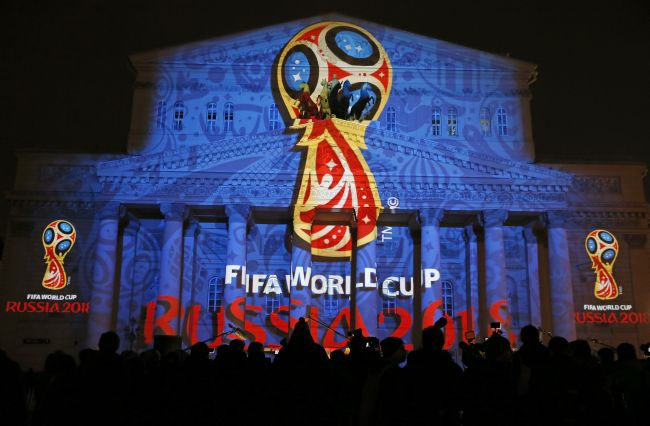 A light installation showing the official logotype of the 2018 FIFA World Cup