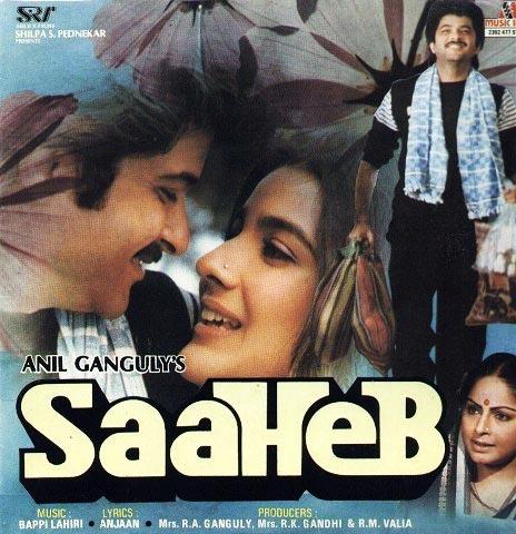 Saheb