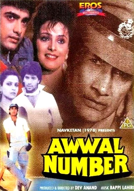 A poster of Awwal Number