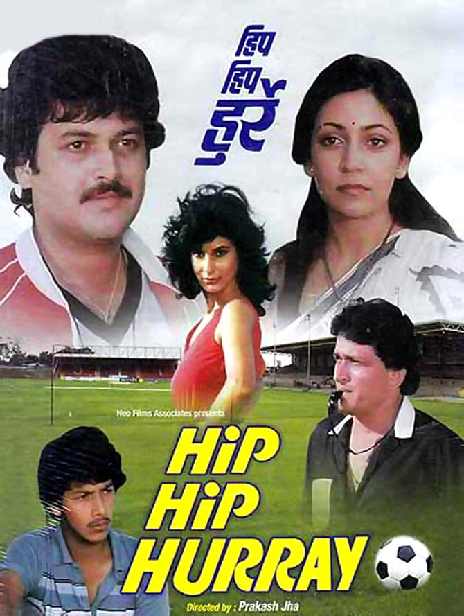 A promotional still from Hip Hip Hurray