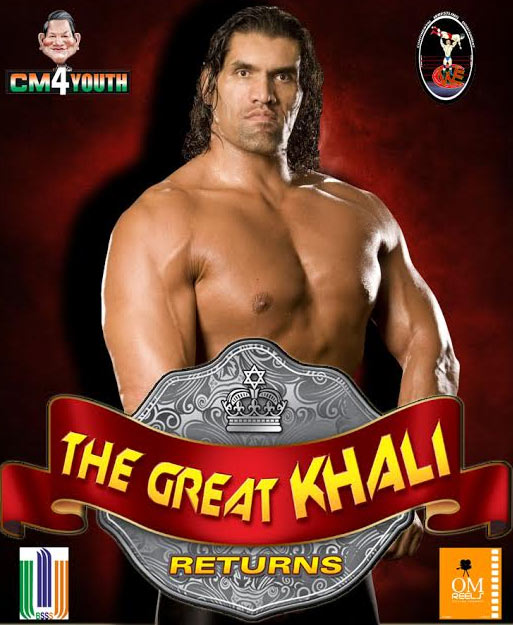 play the great khali contest win cool prizes rediff com sports