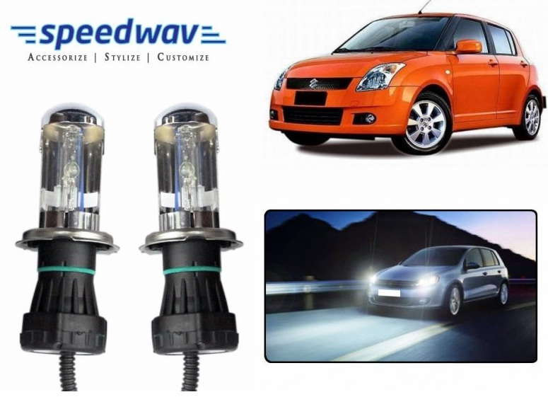 Speedwav HID Headlights  sc 1 st  Rediff.com & 4 Powerful Car Lights You Absolutely Need While Driving on Indian ... azcodes.com