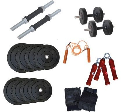 Home Gym Set