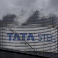 Tata Steel was the top gainer