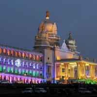 The Karnataka Legislative Assembly