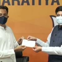 Jitin Prasada joined the BJP yesterday