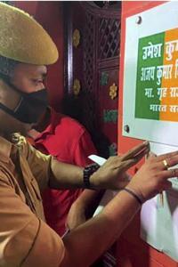 Lakhimpur: Ashish Mishra skips summons, may have fled to Nepal