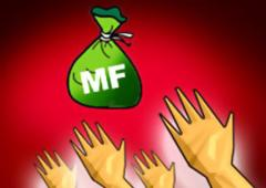 MF equity inflows take hit 4 months in a row