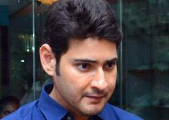 Mahesh Babu's step-mother passes away