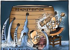 Revealed: How PM planned demonetisation