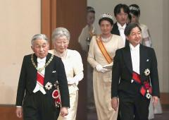 Japan gets ready for a new Emperor