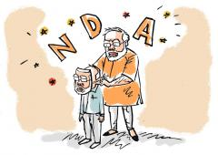 Do you know what Modi's AMs are, and what they do?