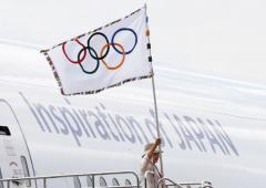 'Athletes' Village must be safest place in Tokyo'