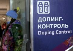 IOC extremely upset by Russian doping data manipulation