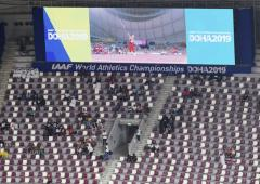 World Athletics: Where are the spectators in Doha?
