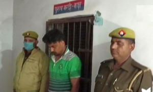 Man accused of sex assault kills girl's father in UP