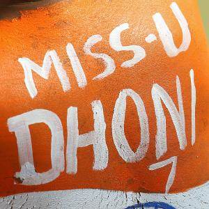 Have you met Dhoni? Tell us!