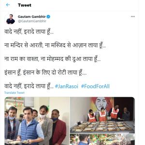 PHOTOS: Gambhir launches community kitchen for poor
