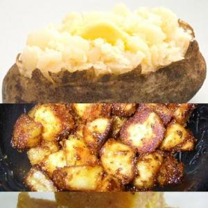 Fasting recipes for Navratri: Baked potatoes and more!