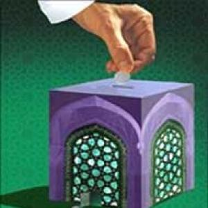 India's first Islamic bank to start in Kerala
