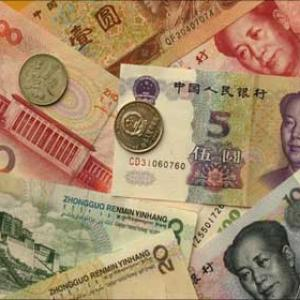 China ready for currency exchange reforms