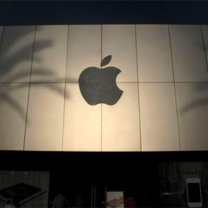 Apple ready with blueprint for manufacturing unit in India