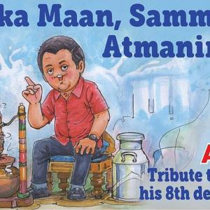 'Amul is India's biggest FMCG company'