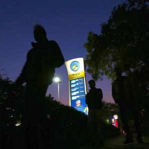 BPCL bid deadline extended to Nov 16
