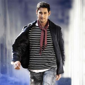 First Look: Mahesh Babu's The Businessman