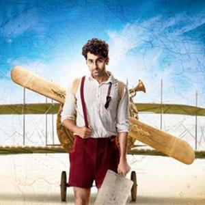 Bored? Solve the Hawaizaada puzzle, right here!