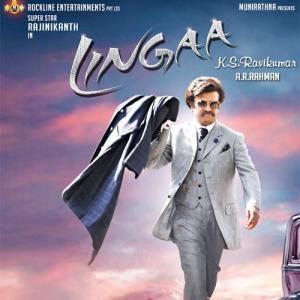 Bored? Solve the Lingaa puzzle, right here!