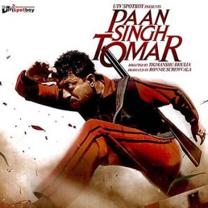 Quiz: What sport does Irrfan Khan compete in Paan Singh Tomar?