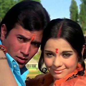 Quiz: Which year did Aap Ki Kasam release?