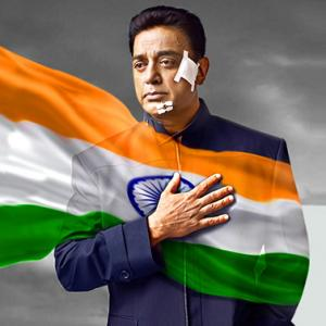 Kamal Haasan will be a disaster as a politician