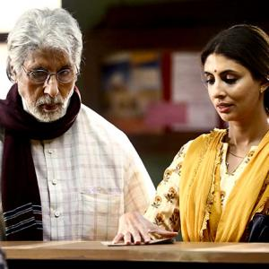 Another Bachchan to act!