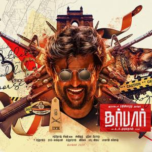 Revealed! First look of Rajini's Darbar
