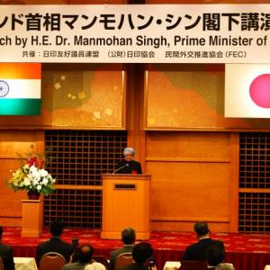 Manmohan Singh's love affair with Japan