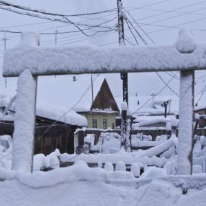 Brrrr! This is the world's COLDEST village